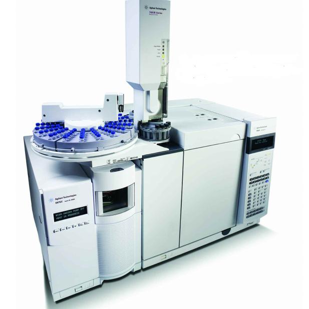 Agilent Factory Refurbished 5975C VL Inert Mass Spec Detector  G3241AR  Image