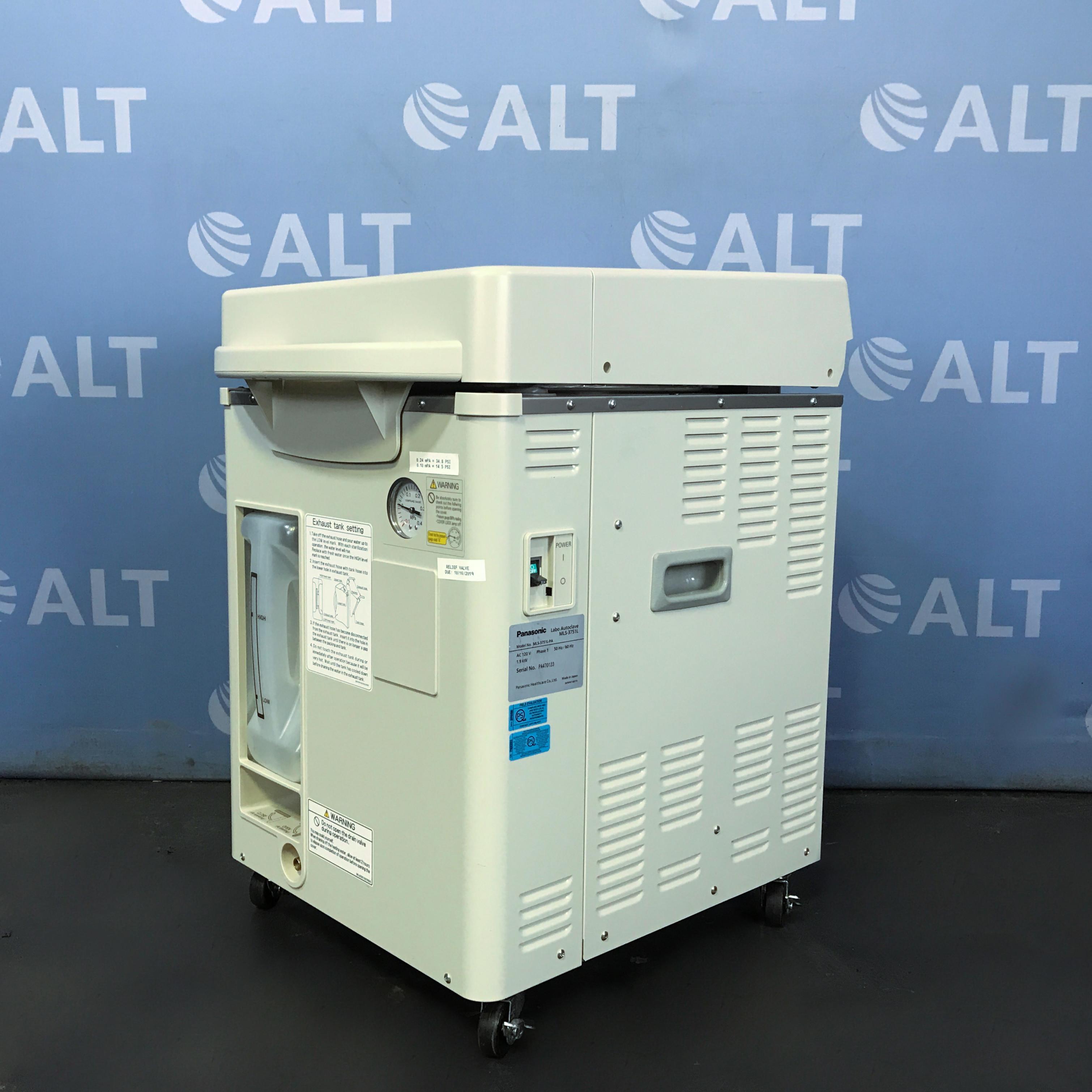 Panasonic MLS-3751L Compact Top-Loading Autoclave Image
