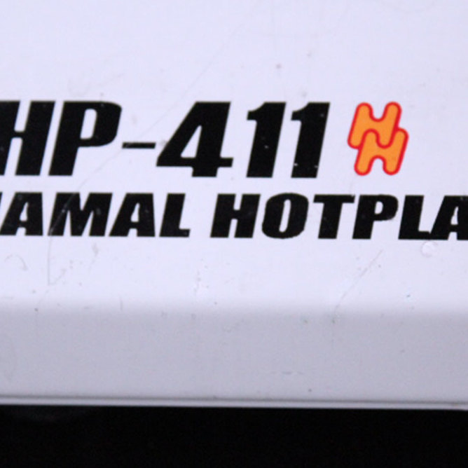 AS One  HHP Shamal Hotplate Image