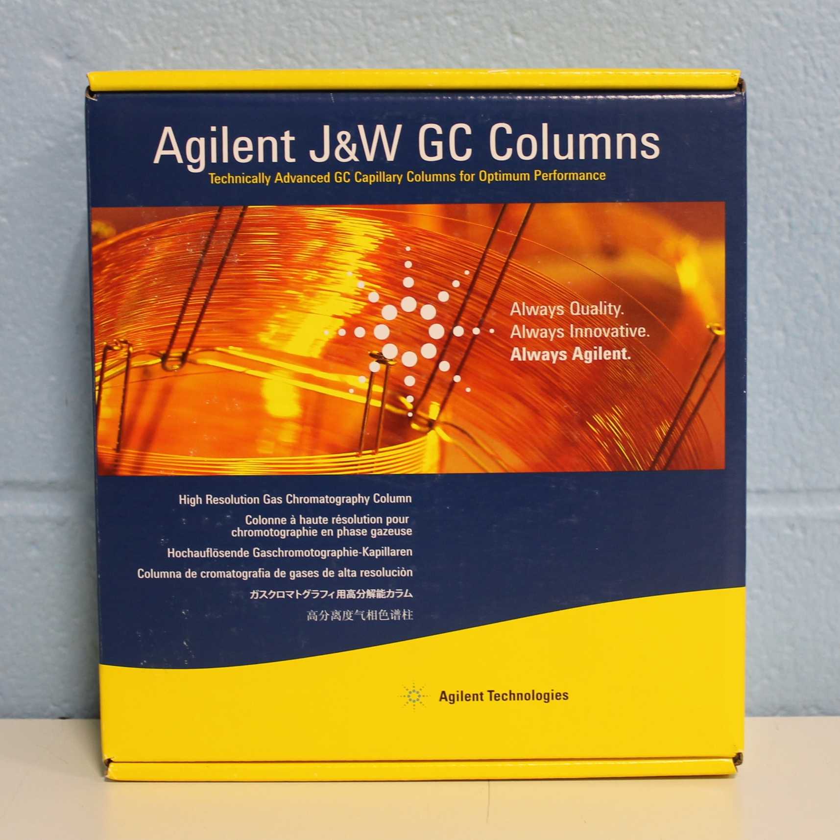 Agilent Technologies J&W DB-5ms GC Column, 15 m, 0.25 mm, 0.25 m, 7 inch cage Image