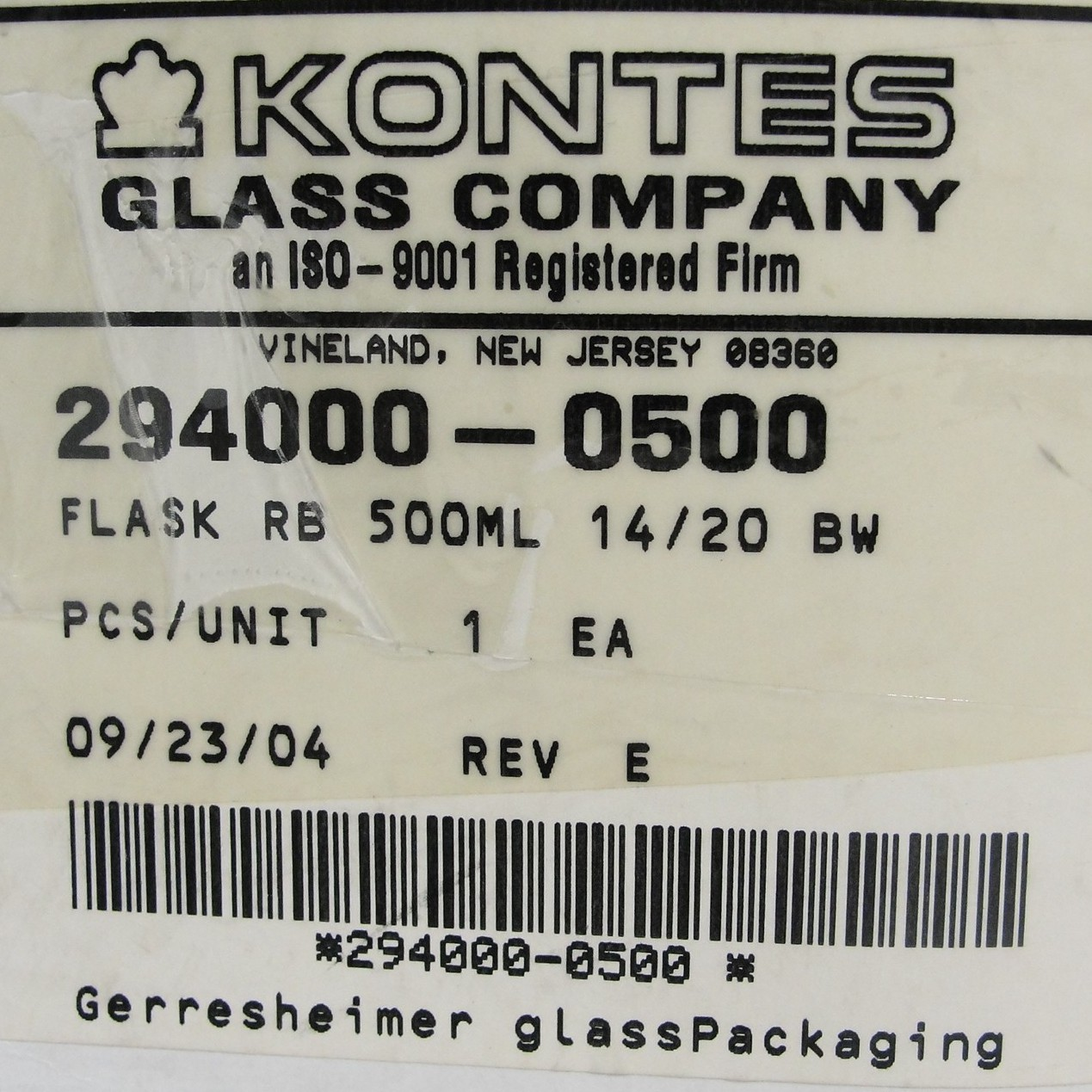 Kontes 500mL Round Bottom Boiling Flask Image